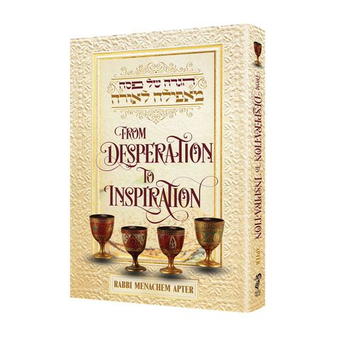 From Desperation to Inspiration Haggadah - Meafilah Le'orah