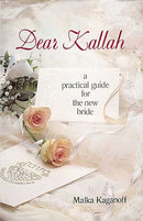 Dear Kallah - A Practical Guide for the New Bride - p/s h/c