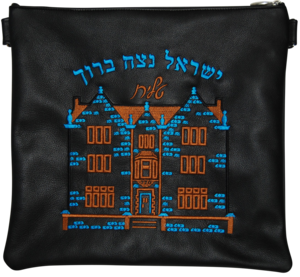 Prestige Embroidery - Prestige Collection, 770A-BK2