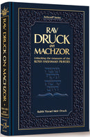 Rav Druck on Machzor