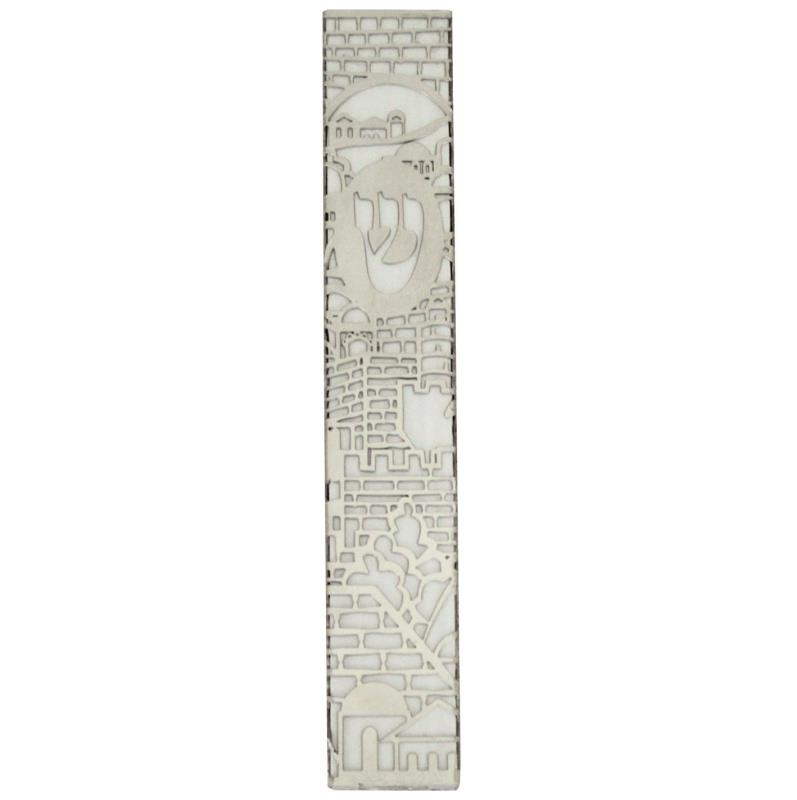 Art Mezuza Case - Aluminum - Jerusalem Plaque - 15CM