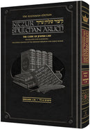Kitzur Shulchan Aruch - Code of Jewish Law - Vol 1 - Chapters 1-34