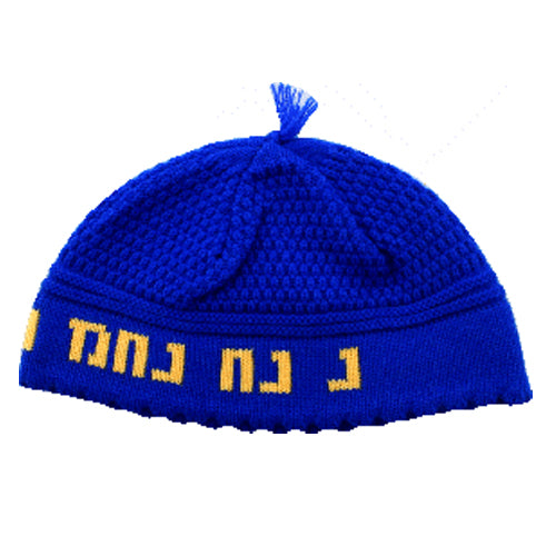 Frik Kippah Nachman 24cm- Dark Blue and Yellow