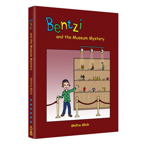 Bentzi and the Museum Mystery - Vol. 6