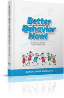 Better Behavior Now! - Radcliffe