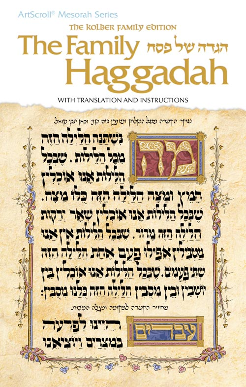 The Family Haggadah - p/b