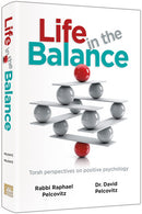 Life In The Balance - pelcovitz