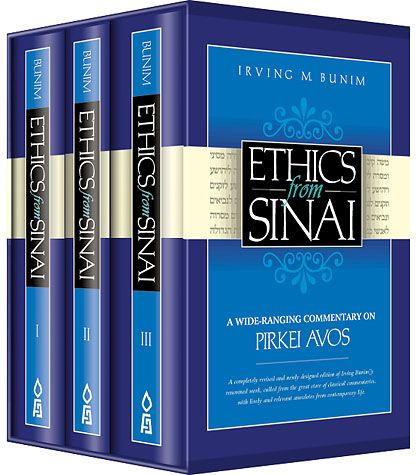 Ethics from Sinai - Pirkei Avos - h/c - 3 vol. p/s