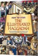 The Illustrated Haggadah - artscroll - P/B