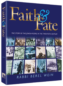 FAITH & FATE [Wein] Gift Edition