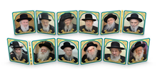 Crib Folding Book Litai Rabbis 7563 (BKC-FB11)