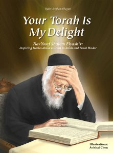 Your Torah Is My Delight