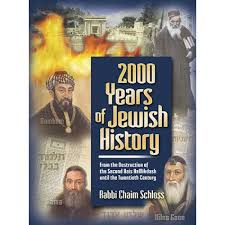 2000 Years of Jewish History - Coffee Table Ed.