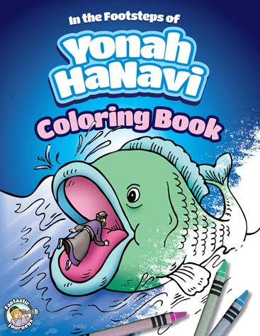 In Footsteps of Yonah - COLORING BOOK