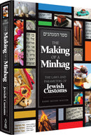 The Making of a Minhag