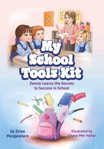 My School Tools Kit