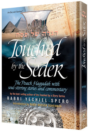 Touched by the Seder - Haggadah