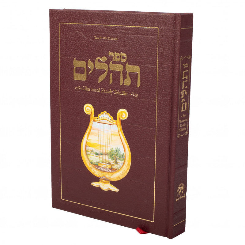 The Illustrated Family Tehillim - Hebrew / English - Leatherette - Burgundy - Raskin Ed.