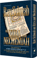 Rav Schwab on Ezra and Nechemiah