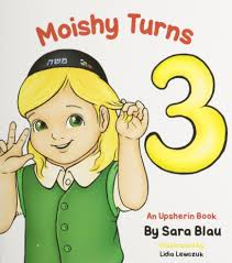 Moishy Turns 3