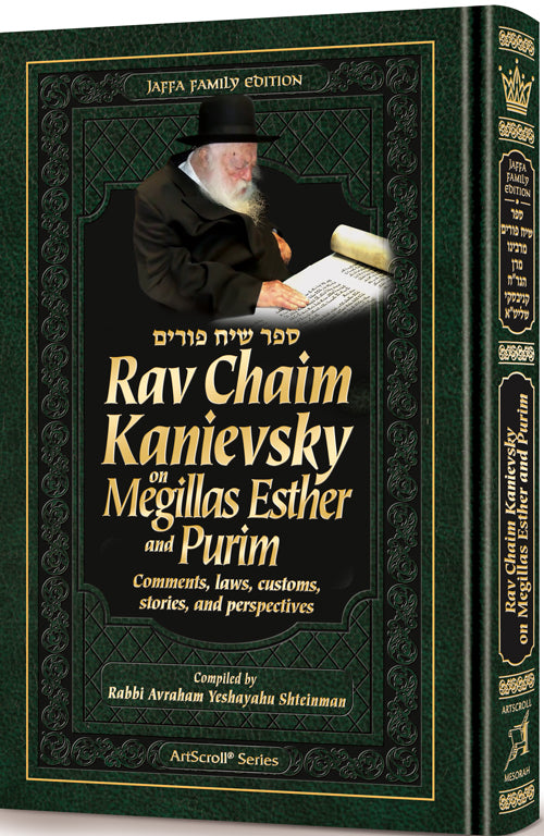 Rav Chaim Kanievsky on Megillas Esther and Purim