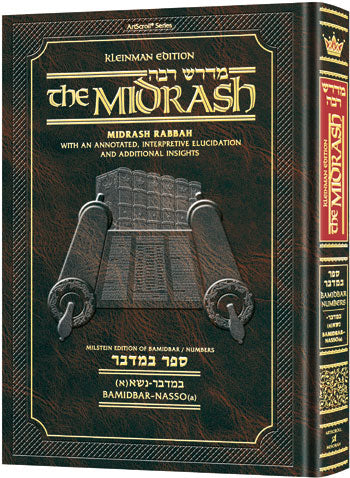 Midrash Rabbah - Bamidbar Vol 1 - Bamidbar through Nasso (a)