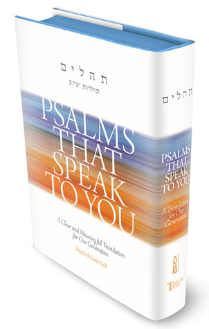 Psalms That Speak to You - f/s H/c
