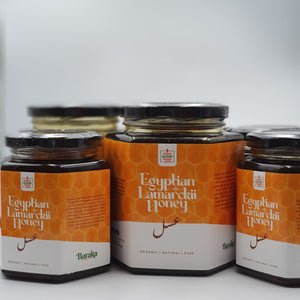 Egyptian Lamarckii Honey (1 kg)