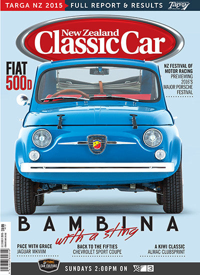 New Zealand Classic Car 300, December 2015