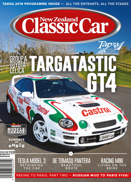 New Zealand Classic Car 347, November 2019