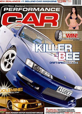 NZ Performance Car 105, September 2005