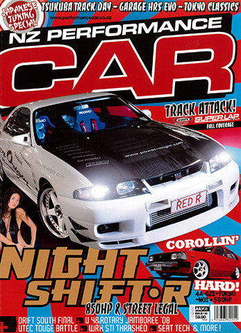 NZ Performance Car 139, July 2008
