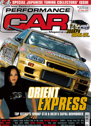 NZ Performance Car 77, May 2003