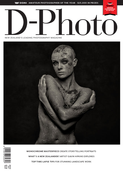 D-Photo 84, June–July 2018