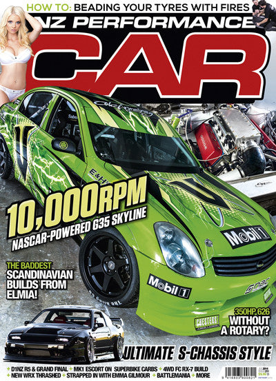NZ Performance Car 211, July 2014
