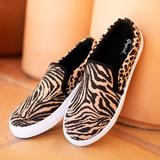 Tiger Step In Sneaker - Qupid - Reba-58BX, SHOES, East Lion Corp, BAD HABIT BOUTIQUE