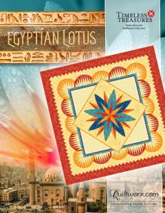Egyptian Lotus