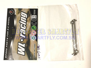 WL 144001 spare parts universal drive shaft part no 1282