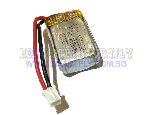 Lipo 3.7V 260mah Battery white connectors KK2DW D