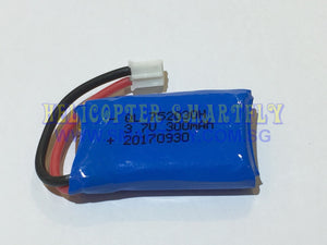 Lipo 3.7V 300mah Battery white connectors DM104 D