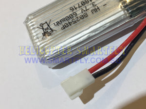 Lipo 3.7V 600mah Battery Losi connectors MJX 708 C