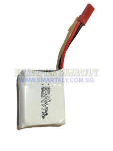 Lipo 3.7V 650mah Battery red JST connectors X8TW C