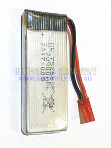 Lipo 3.7V 900mah Battery red JST connectors 8807W C
