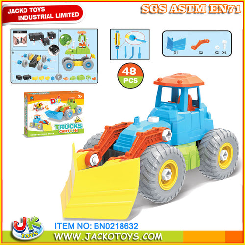 City Truck DIY Bulldozer Cartoon Truck (D1)