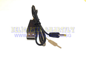 3.7V Pin (Bigger) type USB Charger U
