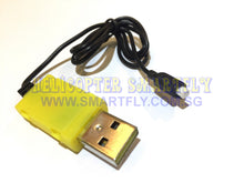 Load image into Gallery viewer, 3.7V AF MINI USB Charger R11 U