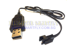 Load image into Gallery viewer, 6.0V 250mah SM black connector USB Charger U