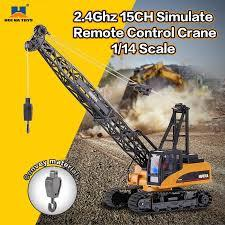 Huina RC 2.4G Tower Crane 1572
