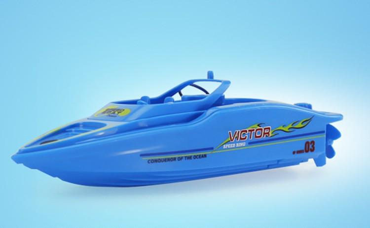 Mini Blue Sea Wing Boat 3392