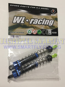 WL 12423 0817 Rear shock absorbers (2 pcs) spare part